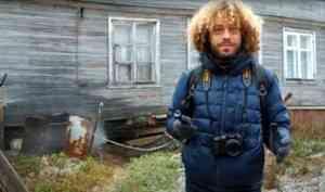 Блогеру Илье Варламову пришла повестка из полиции Архангельской области
