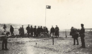 В музейный фонд «Русской Арктики» поступил уникальный железный флаг СССР 30-х годов