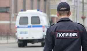 Блогера Варламова вызвали в архангельскую полицию