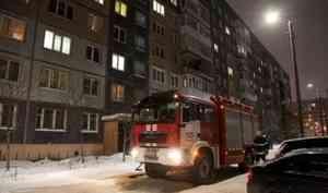 Спасатели рассказали подробности взрыва газа в Архангельске