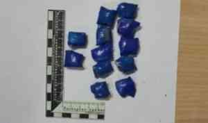 Северодвинцу грозит десять лет тюрьмы за хранение наркотиков