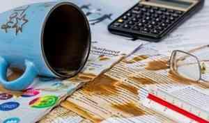 В Поморье вдвое увеличилось число планирующих сворачивать бизнес предпринимателей