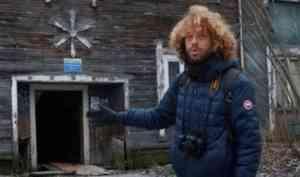 Варламов прокомментировал требование правоохранителей о явке в полицию Архангельска
