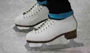 Архангельских студентов приглашают отметить Татьянин день на коньках