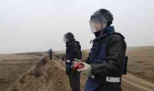 Пиротехники МЧС России разминировали в Нагорном Карабахе территории общей площадью более 95 га