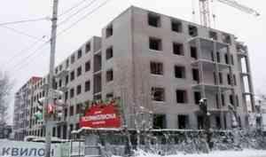 Работы на ЖК «Ривер Парк» в Архангельске ведутся по графику