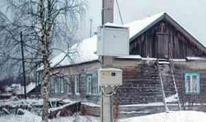 В 2020 году «Ростелеком» в Поморье оборудовал 14 точек бесплатного интернета