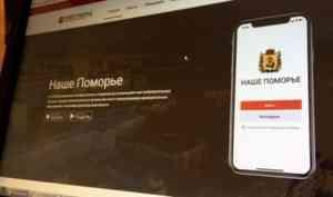 Жители региона и власть встретятся на онлайн-площадке «Наше Поморье»