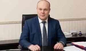 Министром экономического развития, промышленности и науки Архангельской области назначен Виктор Иконников