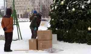 Сегодня приступили к демонтажу главной ёлки Архангельска
