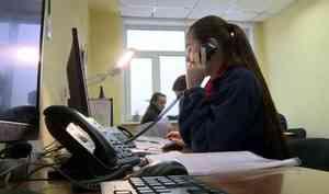 Более 8 тысяч звонков приняли сотрудники регионального колл-центра повопросам коронавируса