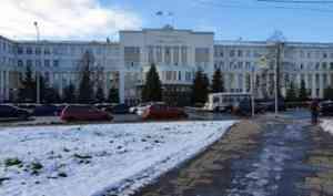 Министерство экономического развития Поморья займется развитием науки