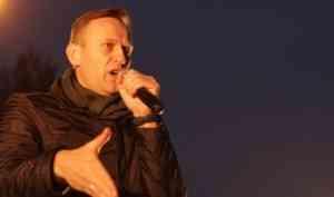 Прокуратура Поморья предостерегла жителей от участия в митинге в защиту Навального