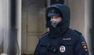 Прокуратура Архангельской области предупреждает об ответственности за участие в несогласованных митингах