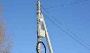 В 2020 году «Ростелеком» построил 14 точек бесплатного интернета в Архангельской области