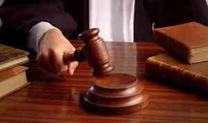 Инженера транспортной компании в Архангельской области обвиняют в коммерческом подкупе