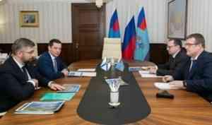 Андрей Костюк и Александр Цыбульский обсудили вопросы развития транспортной инфраструктуры Поморья
