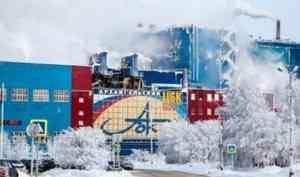 Архангельский ЦБК простил долг МУП «Жилкомсервис» в размере 42 миллионов рублей