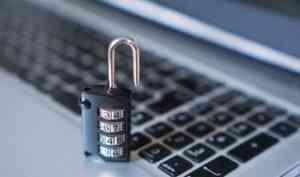Северодвинский хакер ответит в суде за взлом сайта госкомпании