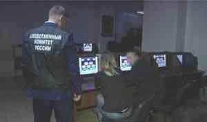 В Архангельске организаторам незаконной игорной деятельности грозит штраф