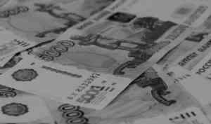 Архангельская область вошла в число регионов с самым дефицитным бюджетом
