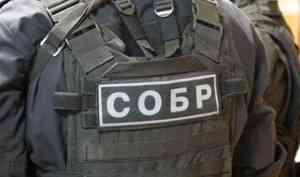 При участии архангельского СОБР Росгвардии задержаны подозреваемые в вымогательстве денежных средств