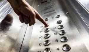За три года в Архангельской области по программе капремонта заменены 825 лифтов