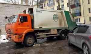 «Экоинтегратор» отсудил у СГМУ более миллиона рублей за долг по вывозу мусора
