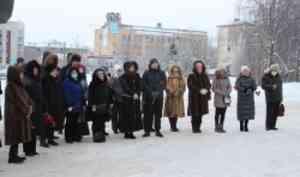 В САФУ почтили память Владимира Булатова