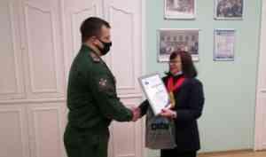 Ректор наградила руководителей военного учебного центра почётными грамотами за добросовестный труд