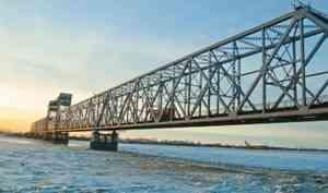 В Архангельске в ночное время продолжат перекрывать Северодвинский мост