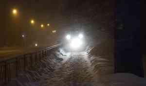 23 января в Архангельской области прогнозируют метель и гололёд