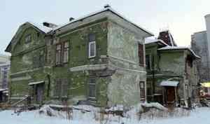 Жители дома купца Калинина выживают без воды уже 7 дней