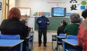 Психологи МЧС России провели тематические занятия для 3 тысяч школьников Нагорного Карабаха