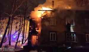 Ночью вцентре Архангельска произошёл пожар вжилом доме, жильцы одного подъезда остались без крова