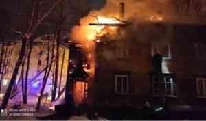 В центре Архангельска произошёл крупный пожар