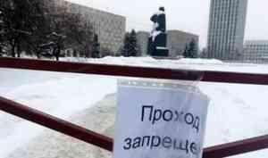 Фотофакт: площадь Ленина в Архангельске закрыта для прогулок