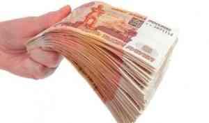 Запоследние сутки телефонные мошенники украли ужителей Северодвинска более 850 тысяч рублей