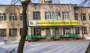 В архангельском лицее детей заперли в школе из-за митинга Навального