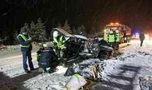 Четыре человека погибли вДТП натрассе Архангельск— Северодвинск