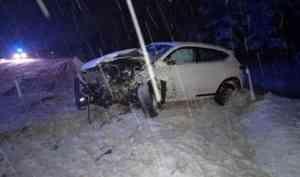 Воскресное ДТП в Архангельской области унесло жизни 4 человек