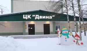 В Холмогорах кардинально преобразился центр культуры «Двина»
