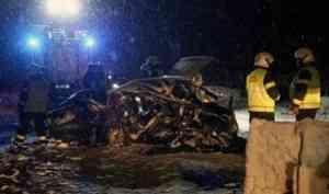 В ДТП на северодвинской трассе погибли четыре человека