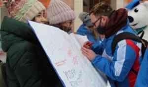 Студенты САФУ отмечают свой праздник