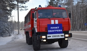 МЧС России осуществляет развертывание пунктов обогрева и питания на дорогах