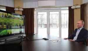Владимир Путин заявил о возможности снятия коронавирусных ограничений