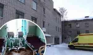Названы нарушения при лечении ковидных пациентов в «красной» зоне Няндомской ЦРБ
