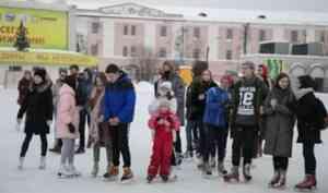 Задорно и по-спортивному: студенты Поморья отметили Татьянин день катанием на коньках