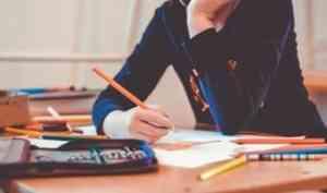 Школьников, студентов и педагогов Поморья приглашают на конкурс «Лучший урок письма – 2021»