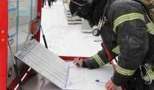 Пожарные Хабаровска провели учение в здании торгового центра